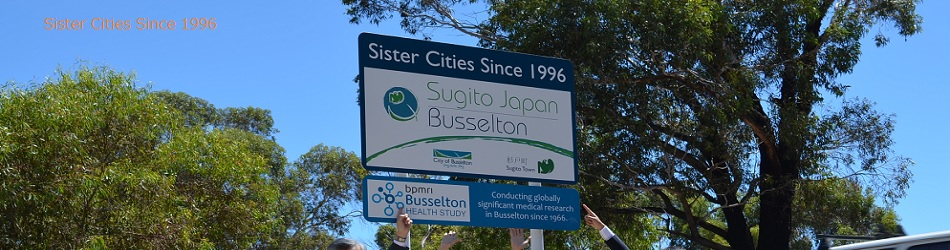 Sister Cities since 1996